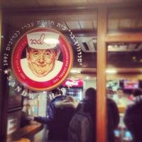 Photo taken at Sandwich Bar by Tal S. on 12/16/2013