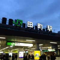 Photo taken at Tamachi Station by R 8. on 1/23/2013