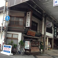 Photo taken at 浅ひろ 本店 by R 8. on 11/29/2012