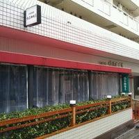 Photo taken at Tsubakiya Coffee by Shinji M. on 9/12/2016