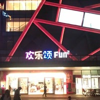 Photo taken at 欢乐颂 FUN² by XIANG L. on 11/26/2013