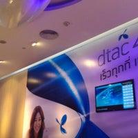 Photo taken at dtac hall by jirasak h. on 5/11/2016