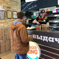 Photo taken at Burger King by Дмитрий С. on 4/12/2018