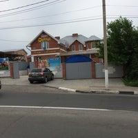 Photo taken at Белое Солнце by Дмитрий С. on 6/1/2014