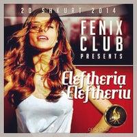 Photo taken at FENIX club by Fenix C. on 2/18/2014