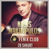 Photo taken at FENIX club by Fenix C. on 2/24/2014