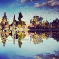 Das Foto wurde bei Gorki-Park von Alex M. am 10/12/2013 aufgenommen