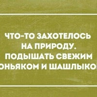 Снимок сделан в ДиванЪ пользователем Дашенька Б. 3/9/2016