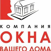"""Das Foto wurde bei ЗСК """"Окна Вашего Дома"""" von lVlOz A. am 1/28/2015 aufgenommen"""