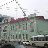 Photo taken at Улица Пушкина by Yuri R. on 10/16/2015