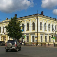 Photo taken at Улица Пушкина by Yuri R. on 7/18/2015