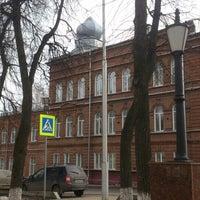 Photo taken at Улица Тукаева by Yuri R. on 4/2/2016
