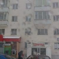 Photo taken at Улица Октябрьской Революции by Yuri R. on 3/10/2015