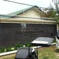 Photo taken at Central Luzon Drug Rehabilitation Center by Brian R. on 7/14/2013