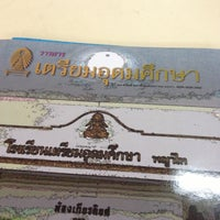 Photo taken at Triamudom Suksa School by Pawinee S. on 5/11/2013