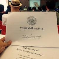 Photo taken at วิทยาลัยเทคโนโลยีพงษ์สวัสดิ์ by Thanapong P. on 10/15/2014
