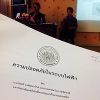 Photo taken at วิทยาลัยเทคโนโลยีพงษ์สวัสดิ์ by Thanapong P. on 10/14/2014