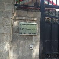 Photo taken at General Consulate of China / Қытай Халық Республикасының Бас консулдығы / 中國人民共和國駐上海總領事館 by Mira B. on 5/21/2014