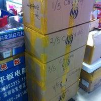Photo taken at Huaqiang Electronics Market by James C. on 4/27/2013
