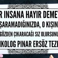 Photo taken at Cruzzo Men's Wear by 🐾🐞🍀TC Özlem . on 10/12/2017