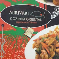 Foto tirada no(a) Sukiyaki por 🌷 Fernanda F. em 12/1/2012