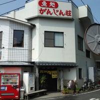 Photo taken at がんじん荘 by tomorum on 3/12/2013