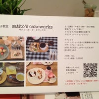 Photo taken at satito's tableworks by Coco on 6/15/2014