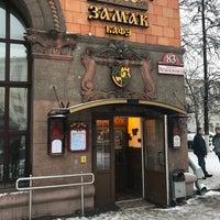 Photo taken at Казачны замак / Сказочный Замок by Eugeny K. on 1/20/2018
