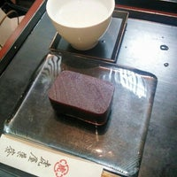 Photo taken at 虎屋菓寮 横浜そごう店 by Usami T. on 7/18/2015