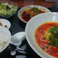 Photo taken at 四川担々麺 杏亭 by Hiroyuki N. on 1/26/2017