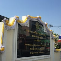 Photo taken at สำนักงานที่ดินจังหวัดนนทบุรี สาขาบางบัวทอง by Raymond on 1/27/2016