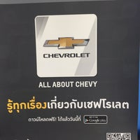 Photo taken at Chevrolet by Raymond on 3/11/2016
