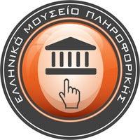Photo taken at Hellenic IT Museum by Γεώργιος Τ. on 12/22/2012