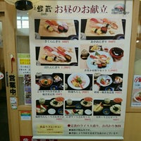 Photo taken at 銀蔵 浜松町店 by アムロ レ. on 2/11/2017