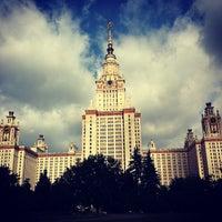 Photo taken at Lomonosov Moscow State University (MSU) by Andrew S. on 7/26/2013