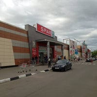 Photo taken at SPAR by Fedor S. on 6/21/2013