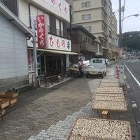 Photo taken at 魚吉ひもの店 by 陽洋 杉. on 8/27/2017