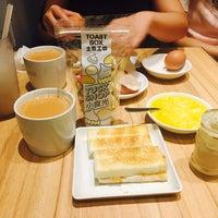 รูปภาพถ่ายที่ Toast Box 土司工坊 โดย Shoji K. เมื่อ 7/11/2017