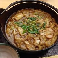 Photo taken at 華屋与兵衞 鶴ヶ峰店 by Ukabei on 11/26/2014