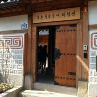 Photo taken at Bukchon Traditional Crafts Center by Isaac K. on 4/27/2013