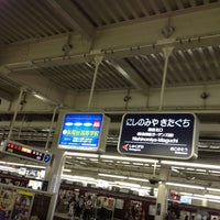 Photo taken at Nishinomiya-kitaguchi Station (HK08) by quruquru88 @. on 10/8/2012