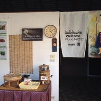 Photo taken at โรงเรียนแพทย์แผนไทยชีวกโกมารภัทจ์ Thai Massage School Shivagakomarpaj (Old Medicine Clinic) by ueangnapha t. on 4/9/2014