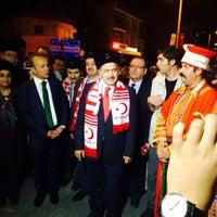 Photo taken at Şuhut Atatürk Konağı by İsmail D. on 8/25/2015