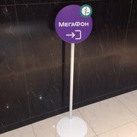 Photo taken at МегаФон by Pos P. on 3/21/2014