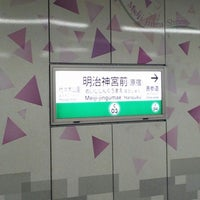 Photo taken at Meiji-jingumae 'Harajuku' Station by Tiffany on 5/12/2013