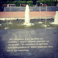Photo taken at Памятник Л.Н. Толстому by Alyona Komarova on 7/6/2013