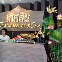 Photo taken at เกศลิน Thai Massage & Spa by Na- R. on 5/25/2014