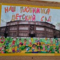 Photo taken at Детский сад №12 Московского района by Мария В. on 5/31/2016