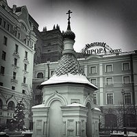 Снимок сделан в Marriott Royal Aurora пользователем evgeniyflor N. 1/29/2013