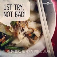 Photo taken at 祖传面粉糕 Restaurant Zu Chuan by Alan L. on 8/16/2013